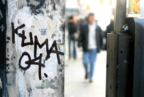 """""""Kuma Juice"""" by AWKWORD.  -- Photo Courtesy of AWKWORD"""