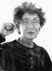 Yuri Kochiyama: The DaintyWarrior